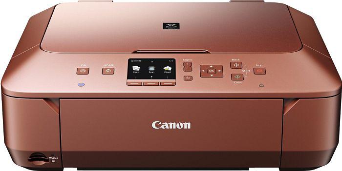 Imprimante jet d'encre couleur Canon Pixma MG6450 multifonction recto/verso - 5 cartouches