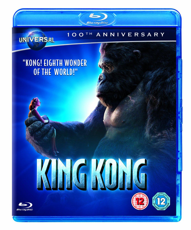 Blu-Ray King Kong Augmented Reality Edition