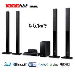 Home cinéma 5.1 Blu-ray 3D Samsung HT-H5550