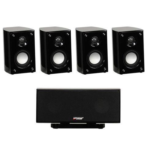 Pack d'enceintes home cinéma 5.0 Advance Acoustics EZY 500 - 600W