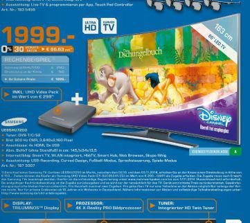 "Téléviseur 65"" Samsung UE65HU7200 LCD  - 165 cm - 4K (Ultra HD)"