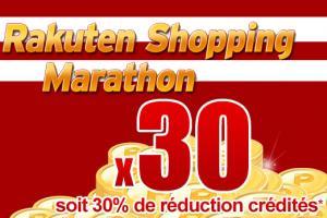 Rakuten Shopping Marathon : SuperPoints jusqu'à x30