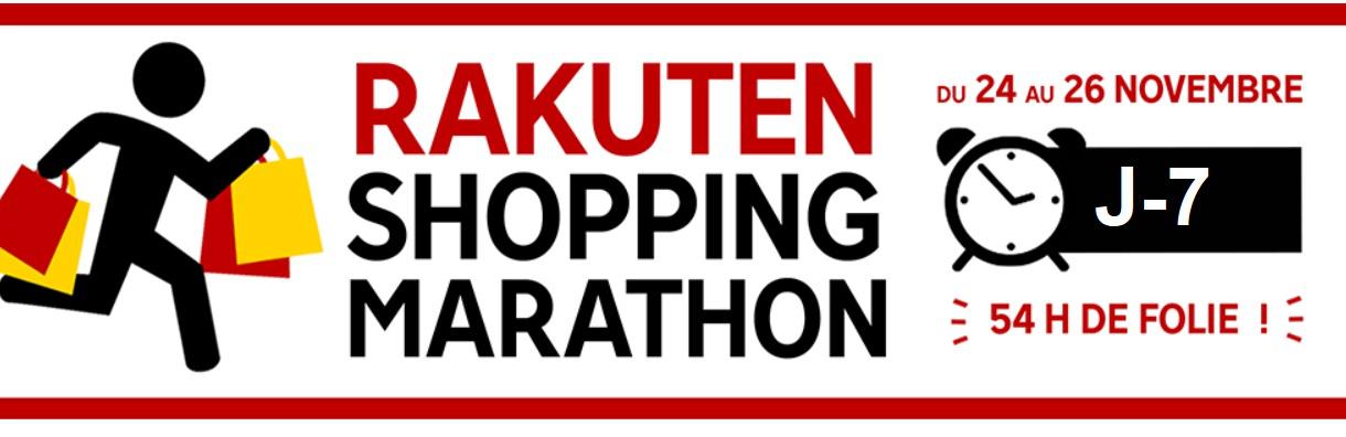 Rakuten Shopping Marathon : Jusqu'à x25 en SuperPoints sur tous vos achats du 24 au 26