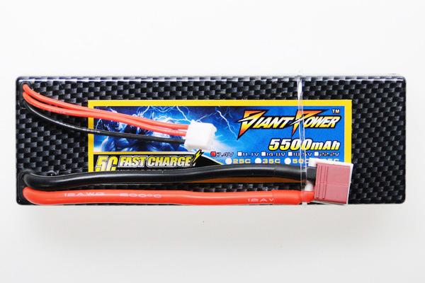 Batterie Lipo 5500mAh 7.4V 65C CF