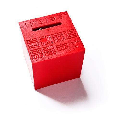 30% de réduction sur tous les cubes Inside3