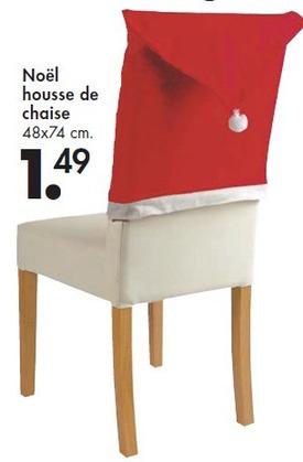 Housse de Chaise Père Noel 48x74 cm