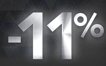 11% de réduction sur les stockages PC
