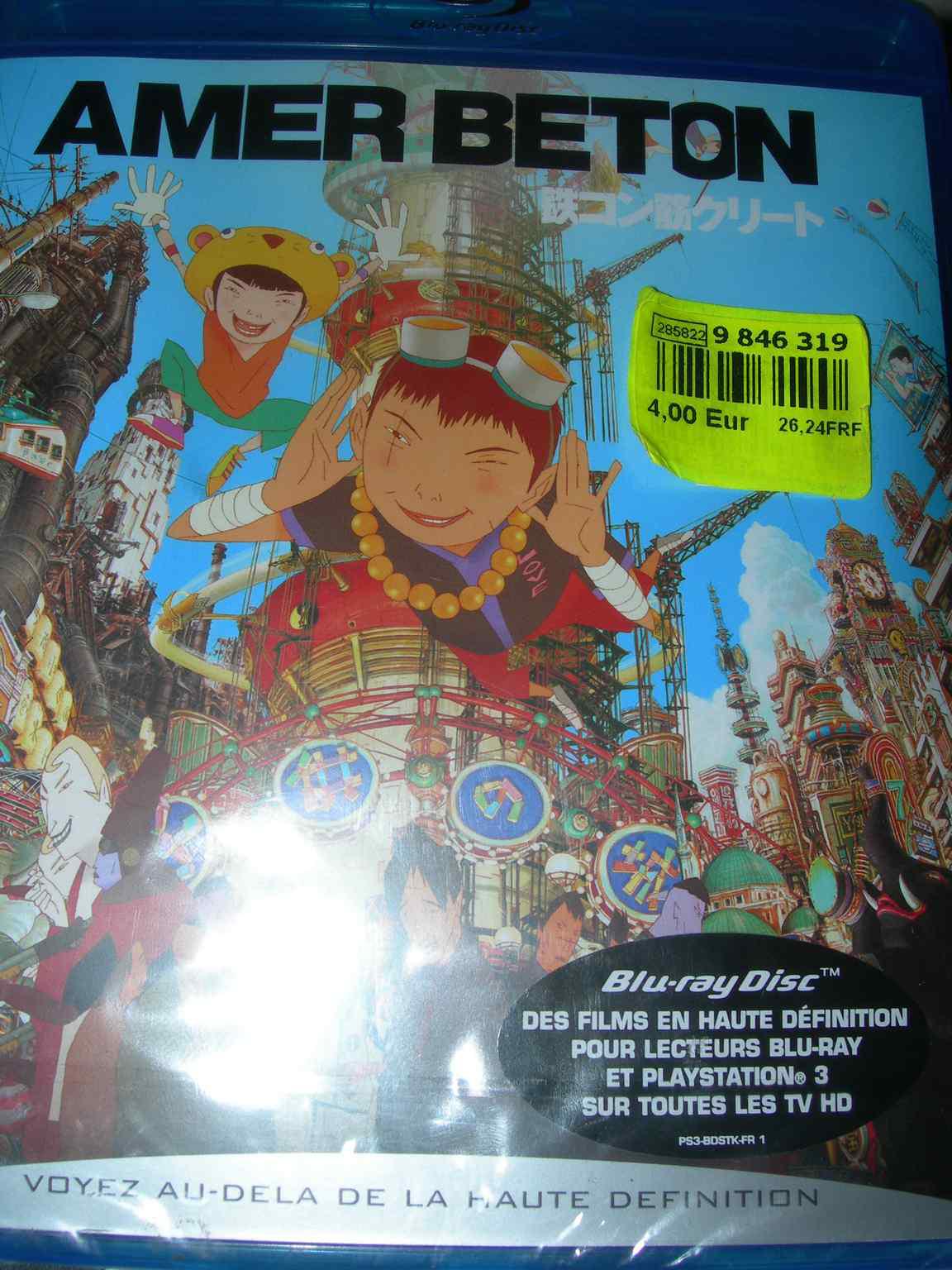 Blu-Ray Amer Béton (Tekkon kinkurīto)