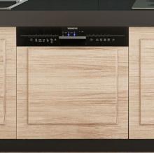 Lave-vaisselle encastrable Siemens SpeedMatic SN55M686EU 14 couverts