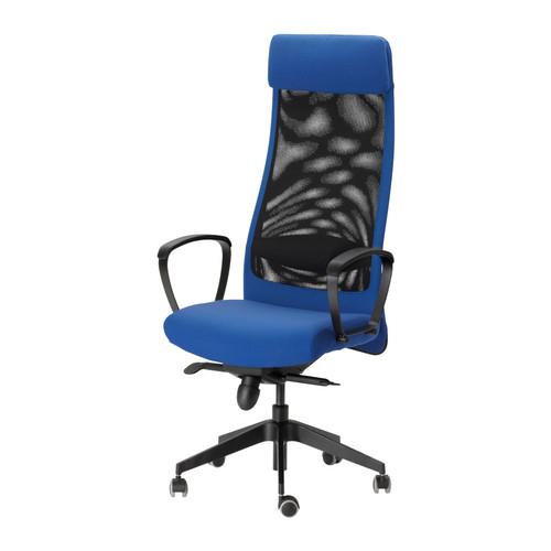 Chaise de bureau Markus (Plusieurs coloris disponibles)
