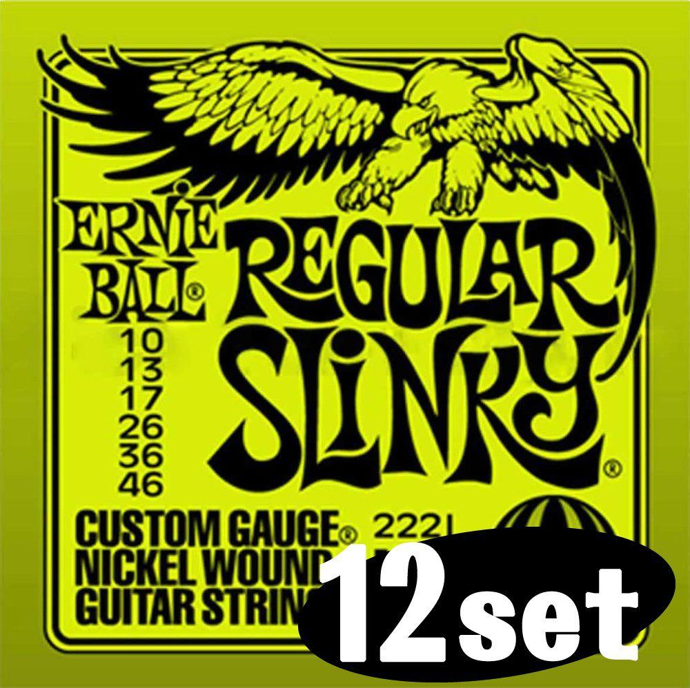 12 packs de jeux de cordes Ernie Ball Regular Slinky 10-46 pour guitare électrique