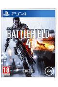 Jeux PS4 : Just Dance 2014 / Skylanders à 5€, Battleffield 4 / COD Ghost / Knack à 20€ -