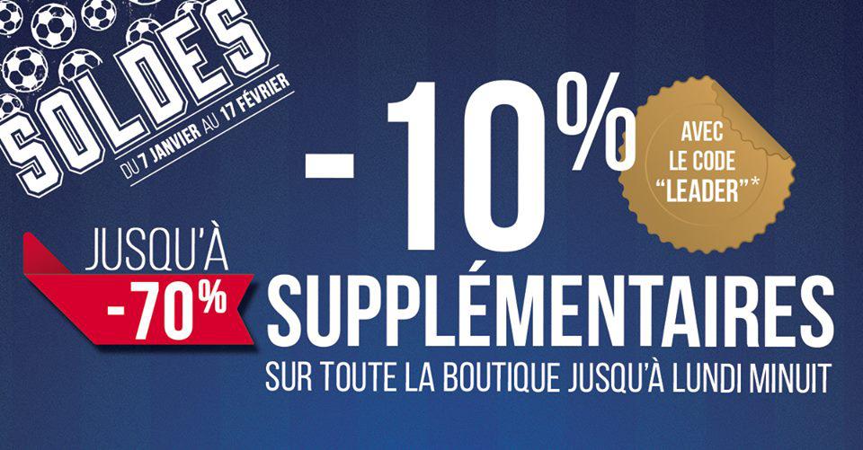 -10% supplémentaires sur la boutique Olympique Lyonnais