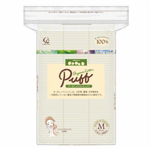 Cotton bio japonais Puff (pour la vape)