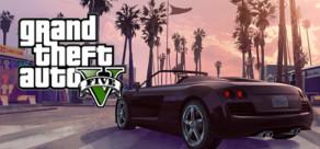 Précommande : Grand Theft Auto V sur PC (dématérialisé) + GTA San Andreas offert