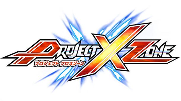 Project X Zone sur 3DS (dématérialisé)